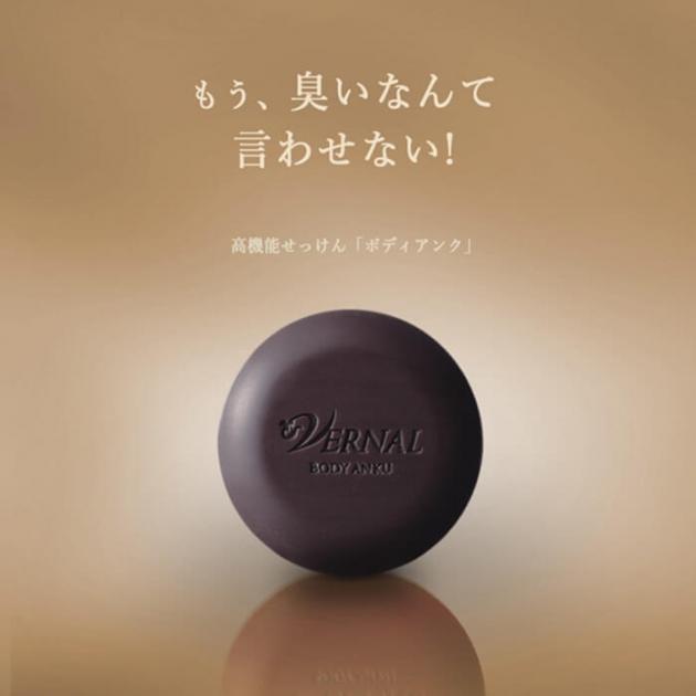 體香皂110G* 5入組+送小5 (10g) 2