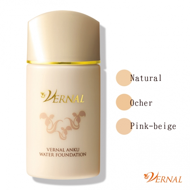 水潤粉底液*2   粉膚色 自然色 健康膚色 任選 2