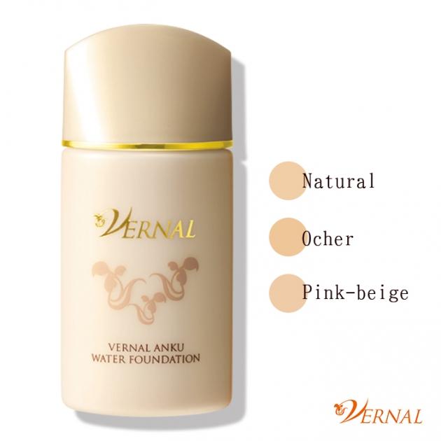 水潤粉底液*2   粉膚色 自然色 健康膚色 任選 3