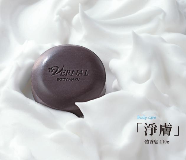 春夏清爽體香組合  體香皂(110g)+清爽體香凝膠 (120ml)+送w洗顏皂(10g)+體香皂(10g) 3