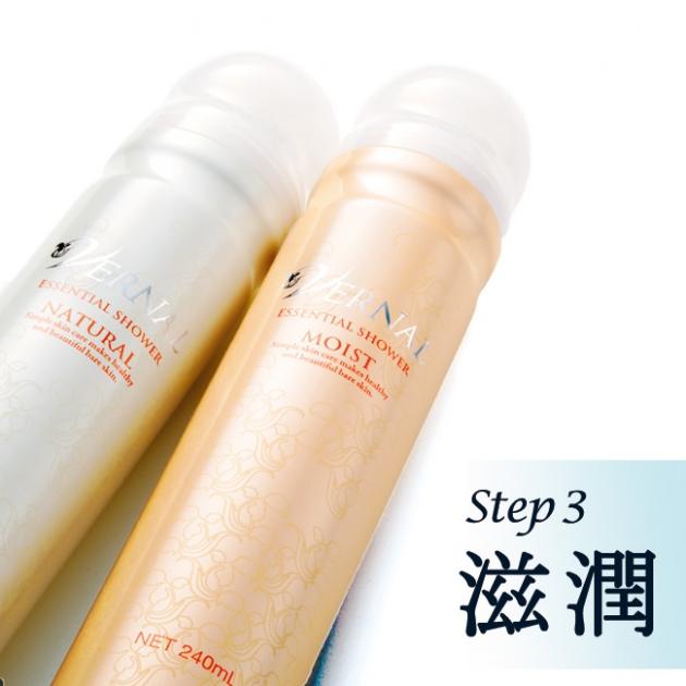 Essential Shower 240ML 2