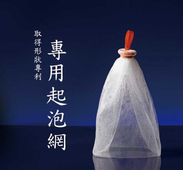 雙重潔顏組-活力潔顏皂(110g)+ 美肌水嫩皂(110g) +送花木精華霜(4g)+綿密噴霧化妝水(30ml)+起泡網 4